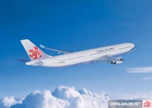 China Airlines mở bán vé máy bay giá 360 USD cho chặng bay giữa Tp. HCM và Đài Loan