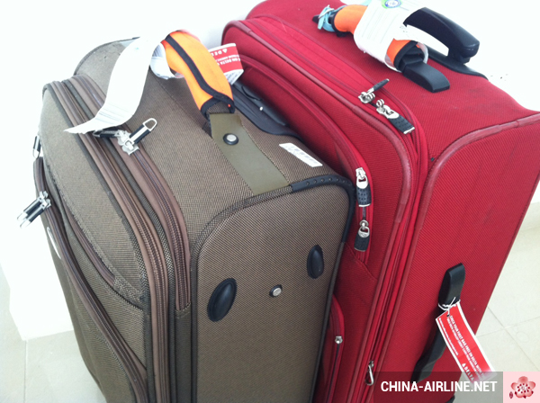 quy-dinh-hanh-ly-ky-gui-cua-hang-china-airlines