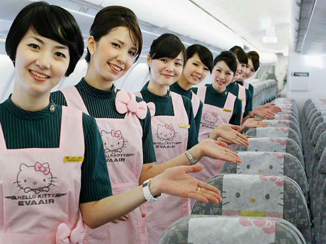 ve may bay hang eva air gia re
