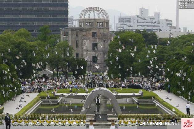 vé máy bay đi Hiroshima