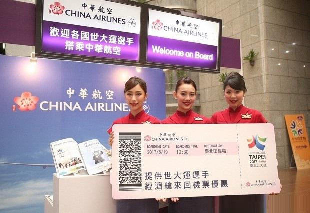 Săn vé máy bay China Airlines giá rẻ